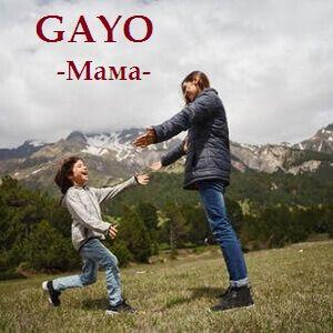 Gaýgysyz  Kulyýew (Gayo) - Мама